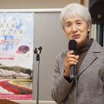 塚本こなみはフラワーパーク再生請負人?日本初の女性樹木医に迫る!