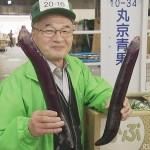 杉本晃章の経歴と店の場所!八百屋店主がプロフェッショナルに登場!