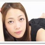 大野智が夏目鈴と熱愛!同棲彼女とフライデーに!