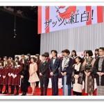 第66回NHK紅白歌合戦2015の司会と出演者!初出場は10組