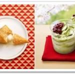 北海道ミルクパイの値段とカロリー!販売期間はいつまで?