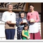 早坂ひらら(子役)のwikiと性別!ハジメちゃんは第二の寺田心?