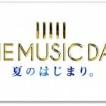 THE MUSIC DAY2016日程と出演者!ジャニーズメドレー曲目も