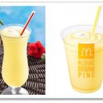 マックシェイク沖縄パインの値段とカロリー!販売期間はいつまで?