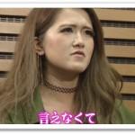 フェフ姉さんの動画や衝撃の過去!多田さん(相方)の本名や年齢も