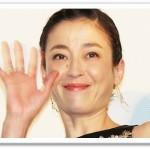 森田剛の熱愛彼女は宮沢りえ!(画像)美雪ありすとは破局していた
