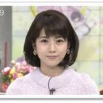 田中萌と加藤泰平アナが不倫!(画像)LINEも流出で嫁と離婚か