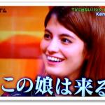 横山健とマギーが熱愛不倫!(画像)フライデーが密会報道